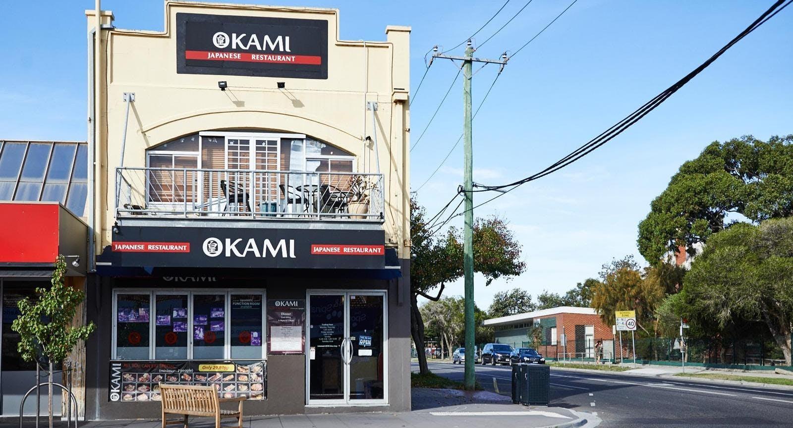 OKAMI - Hampton