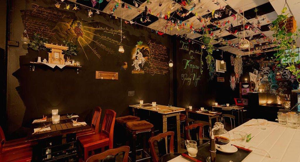 Kagura Japanese Restaurant Sydney image 1
