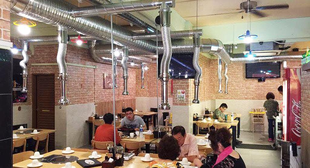 2D1N Soju Bang Singapore image 1