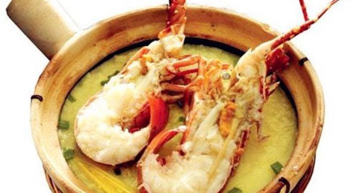 Jing Long Seafood Restaurant Singapore image 2