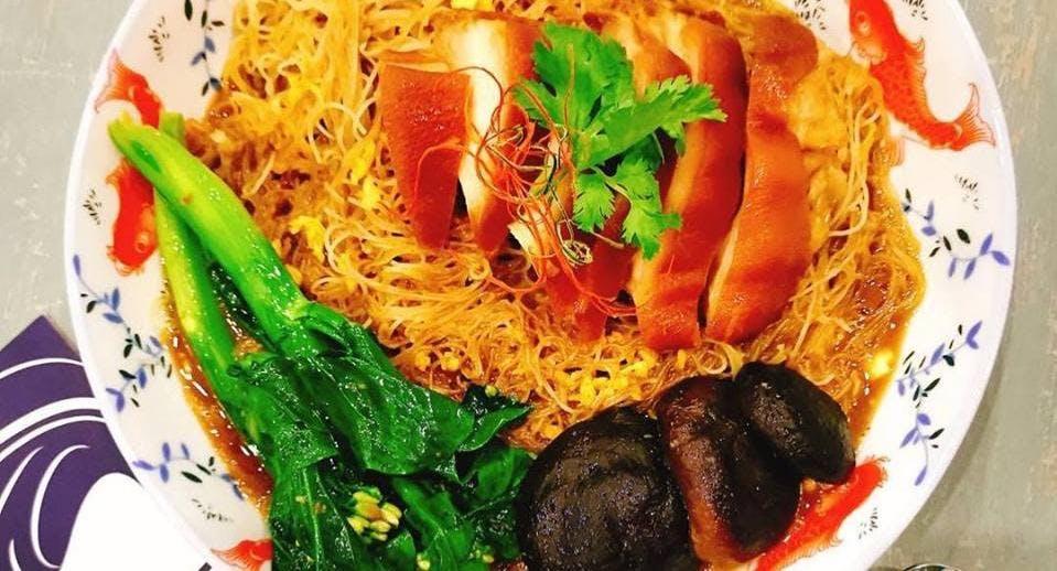 Enjoy Eating House and Bar Singapore image 2