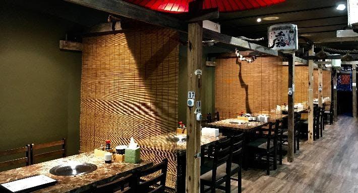 Kaiseki Japanese Restaurant Melbourne image 1