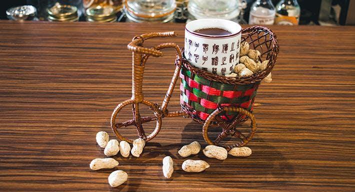 Nutmeg & Clove