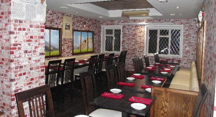 Great Nepalese Restaurant London image 1