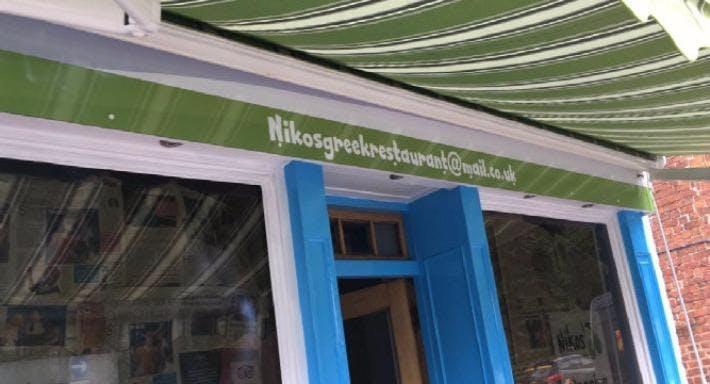 Niko's Greek Restaurant Shrewsbury image 3