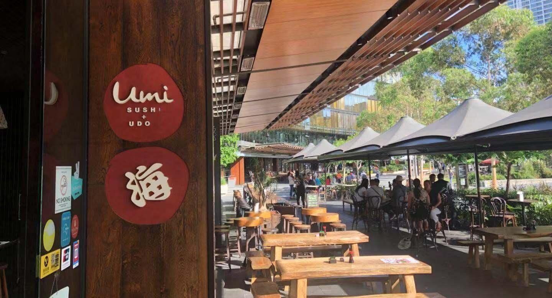 Umi Sushi + Udon Sydney image 2