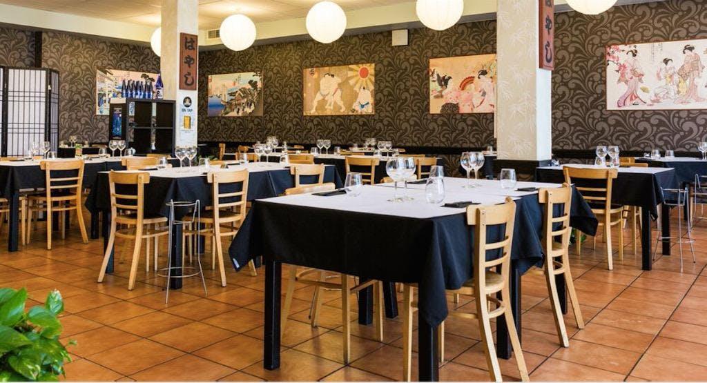 Hayashi Japanese Restaurant Perth image 1