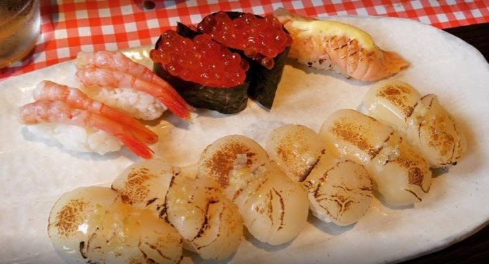Kyoto Sushi Scheveningen Den Haag image 3