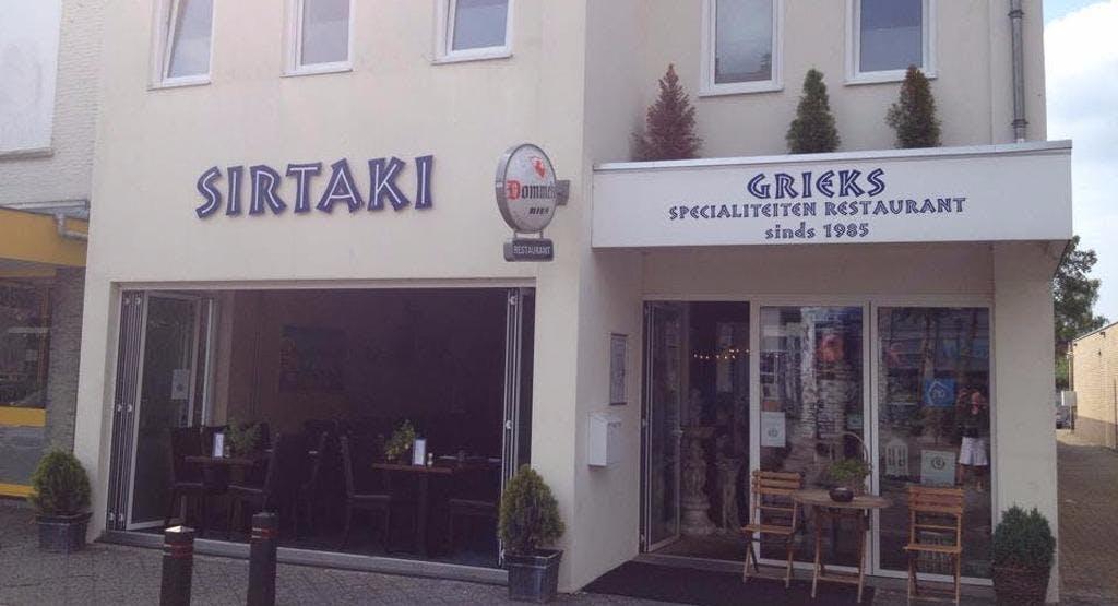 Grieks Restaurant Sirtaki Zeist image 1