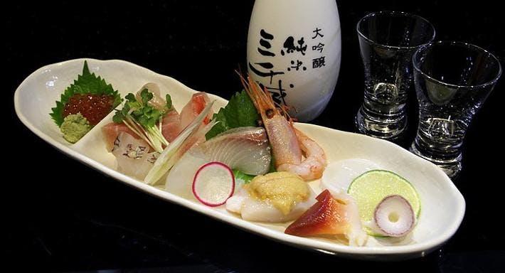 Nobiro Japanese Restaurant & Sake Bar
