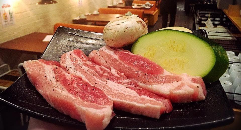 G2 Korean BBQ Melbourne Melbourne image 2