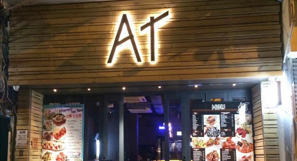 AT Bar – Tuen Mun Hong Kong image 1