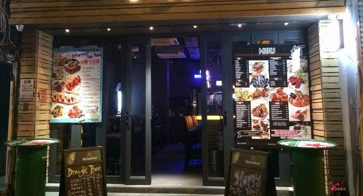 AT Bar – Tuen Mun
