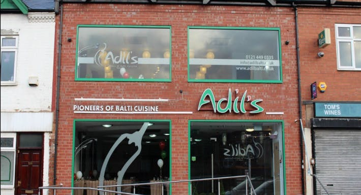 Adils - The Pioneers of Balti Cuisine Birmingham image 4