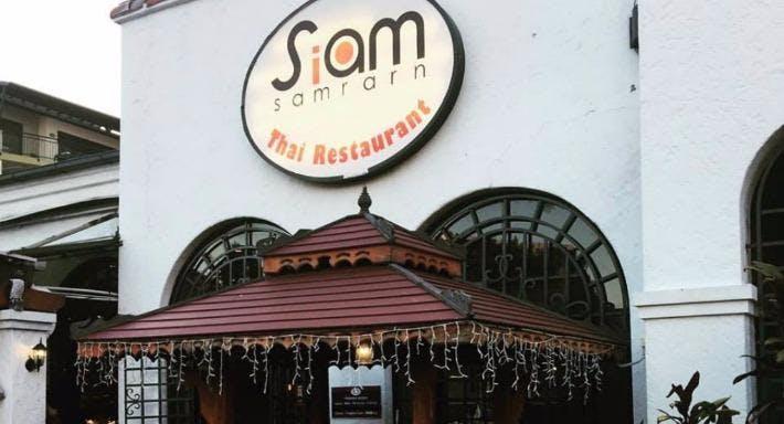 Siam Samrarn Brisbane image 2