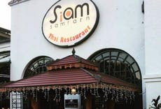 Siam Samrarn
