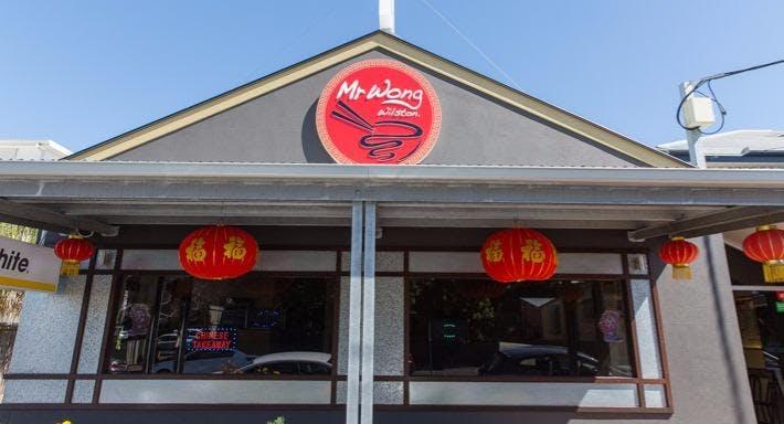 Mr.Wong's Chinese Restaurant Brisbane image 12