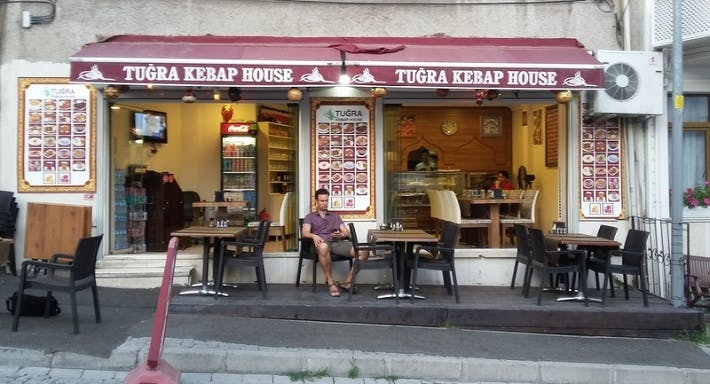 Tuğra Kebap House İstanbul image 1