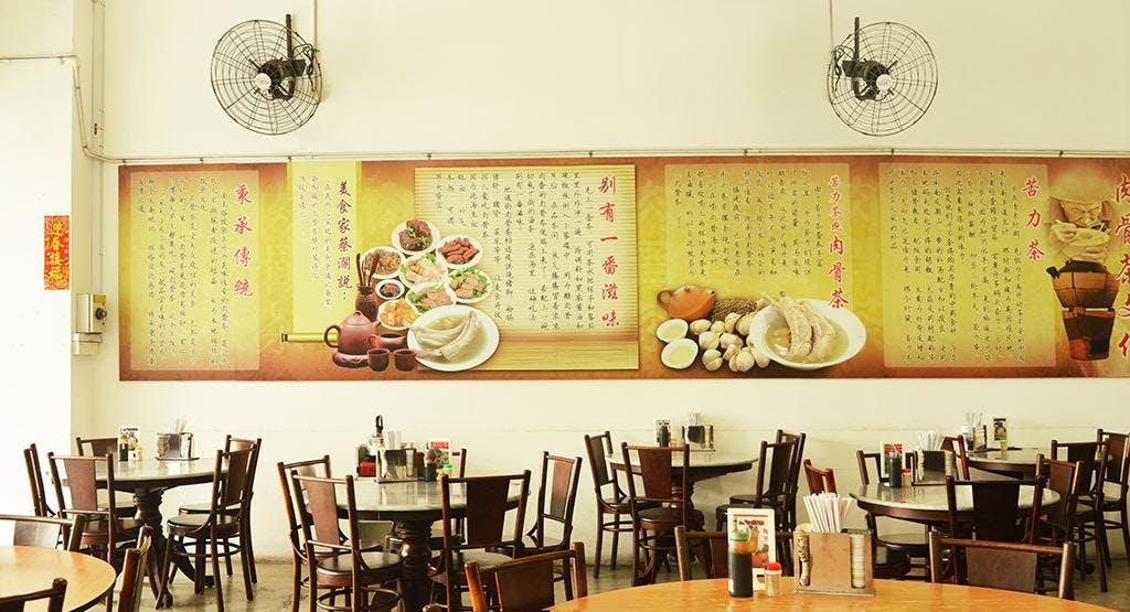 Rong Cheng (Sin Ming) Bak Kut Teh Singapore image 1
