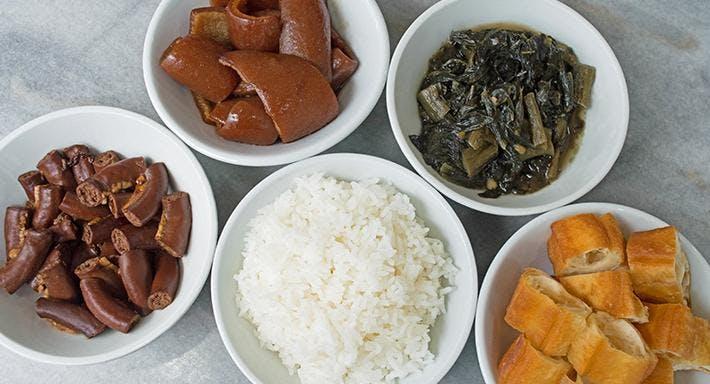 Rong Cheng (Sin Ming) Bak Kut Teh Singapore image 7