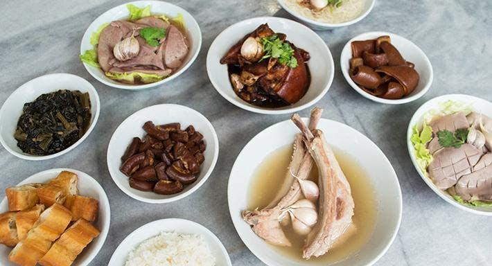 Rong Cheng (Sin Ming) Bak Kut Teh Singapore image 3