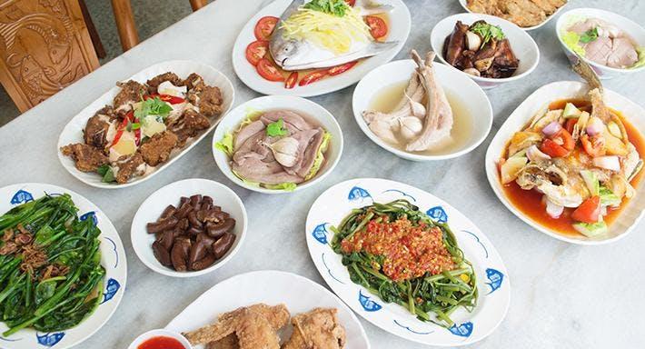 Rong Cheng (Sin Ming) Bak Kut Teh Singapore image 2