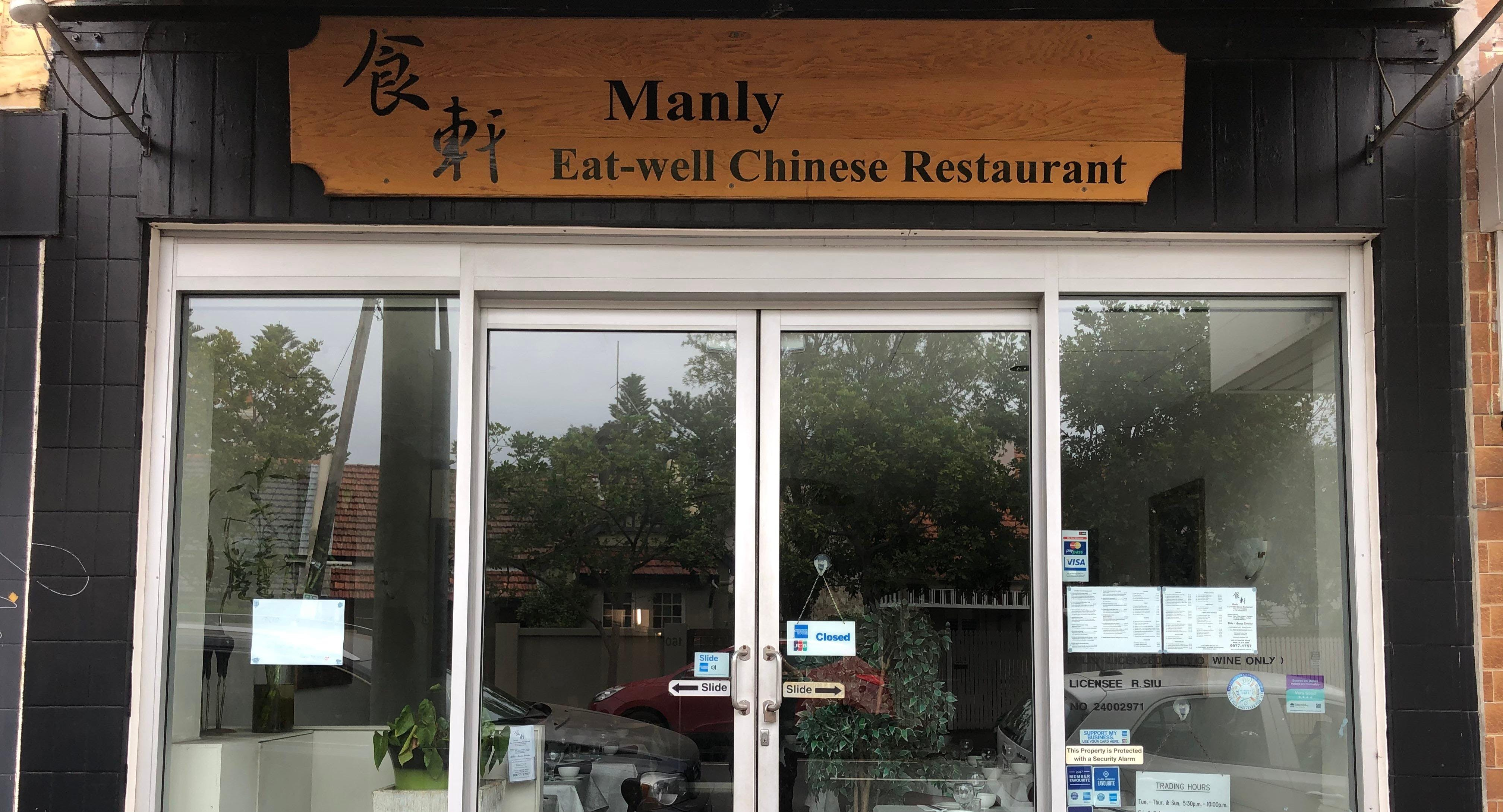 Manly Eat-Well Chinese Restaurant