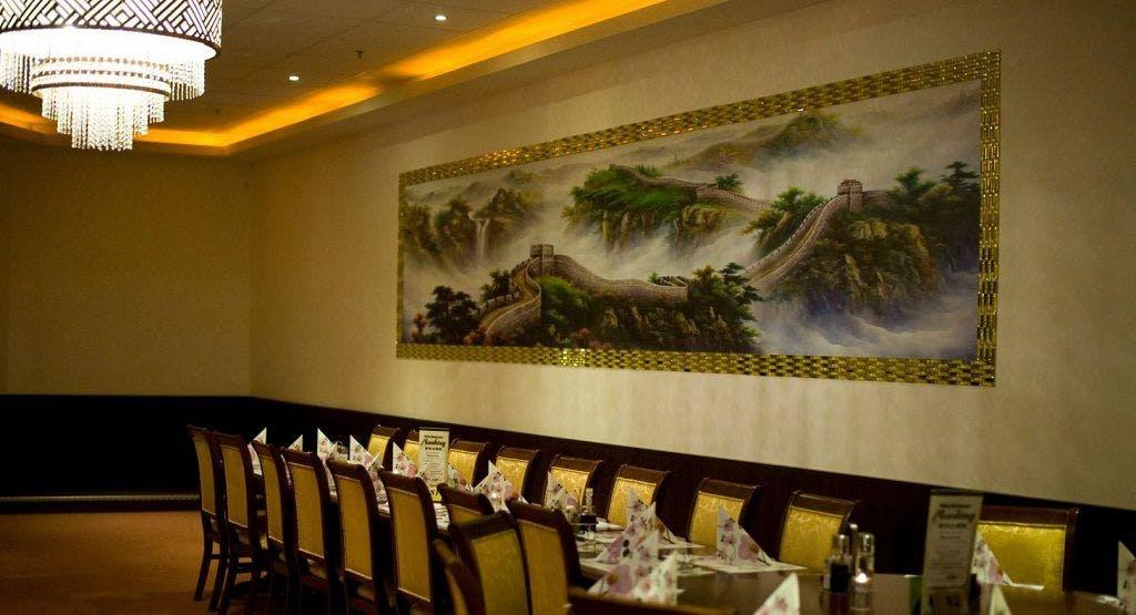 Chinarestaurant Nanking