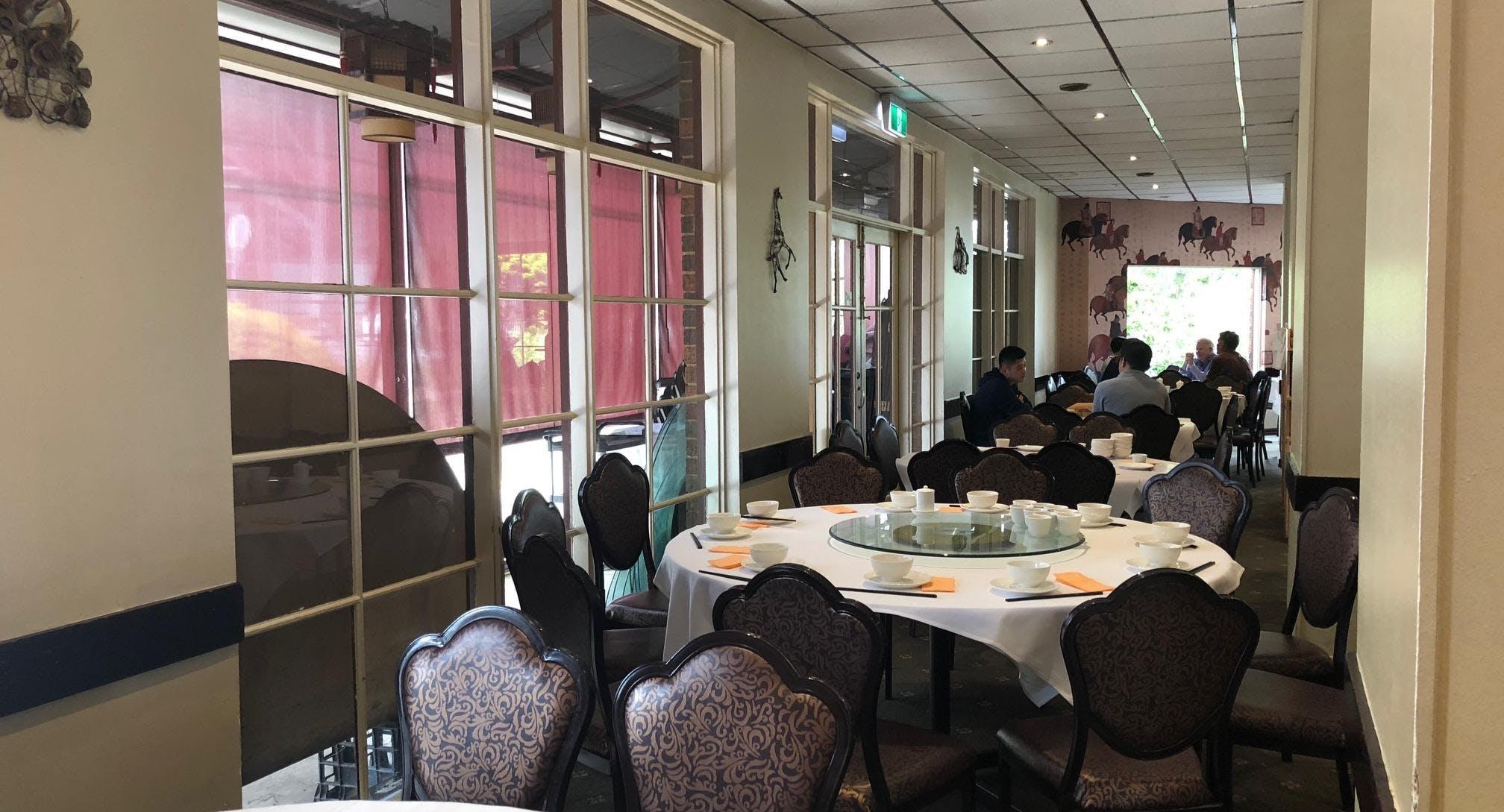 New Royal Garden Restaurant Melbourne image 3