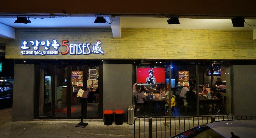 5enses Korean BBQ restaurant - Sham Shui Po Hong Kong image 1