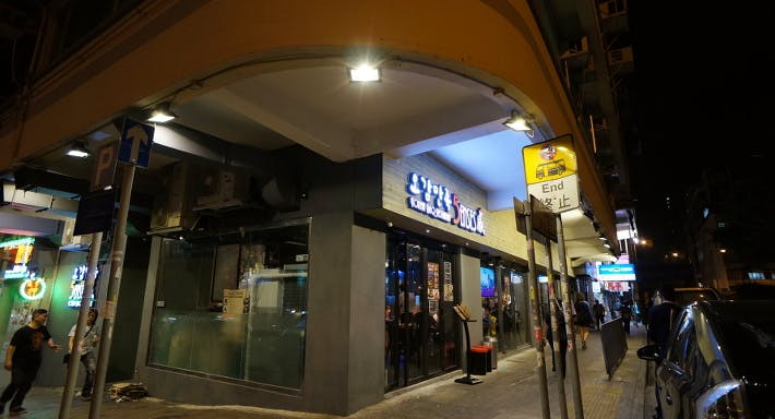 5enses Korean BBQ restaurant - Sham Shui Po