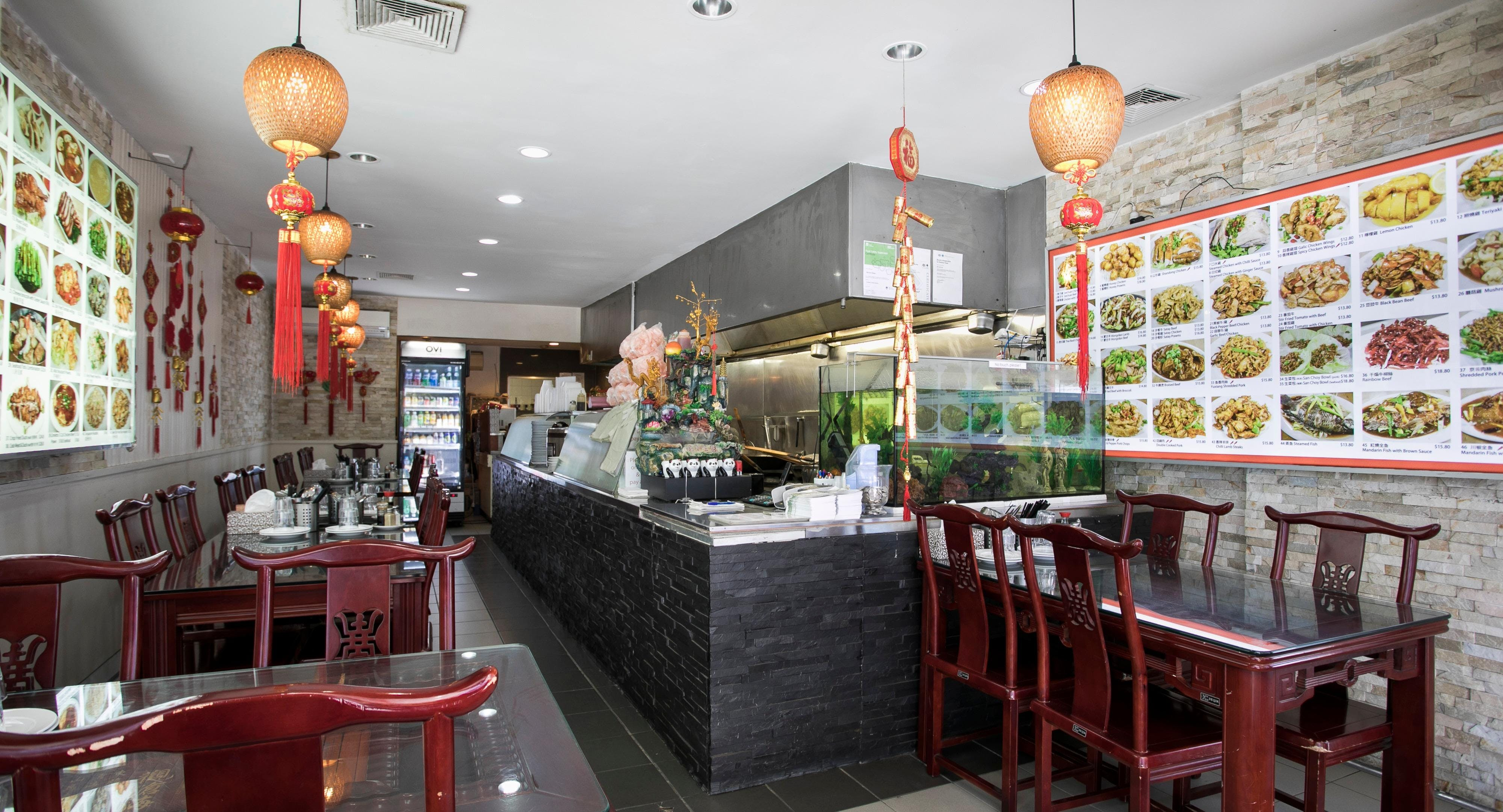 RuiJunGe Chinese Restaurant