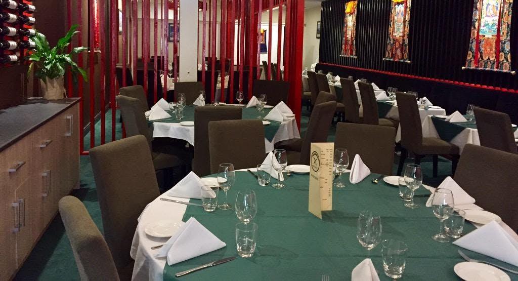 The Gurkha's Restaurant Adelaide image 1