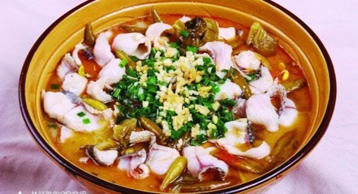 Chuan Chuan Le BBQ Singapore image 12