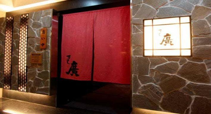 Sushi Hiro - CWB 壽司廣 Hong Kong image 3