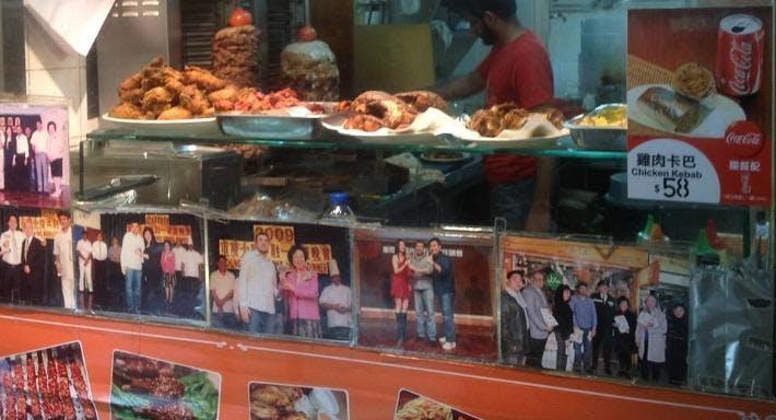 Bismillah Kebab House Hong Kong image 2