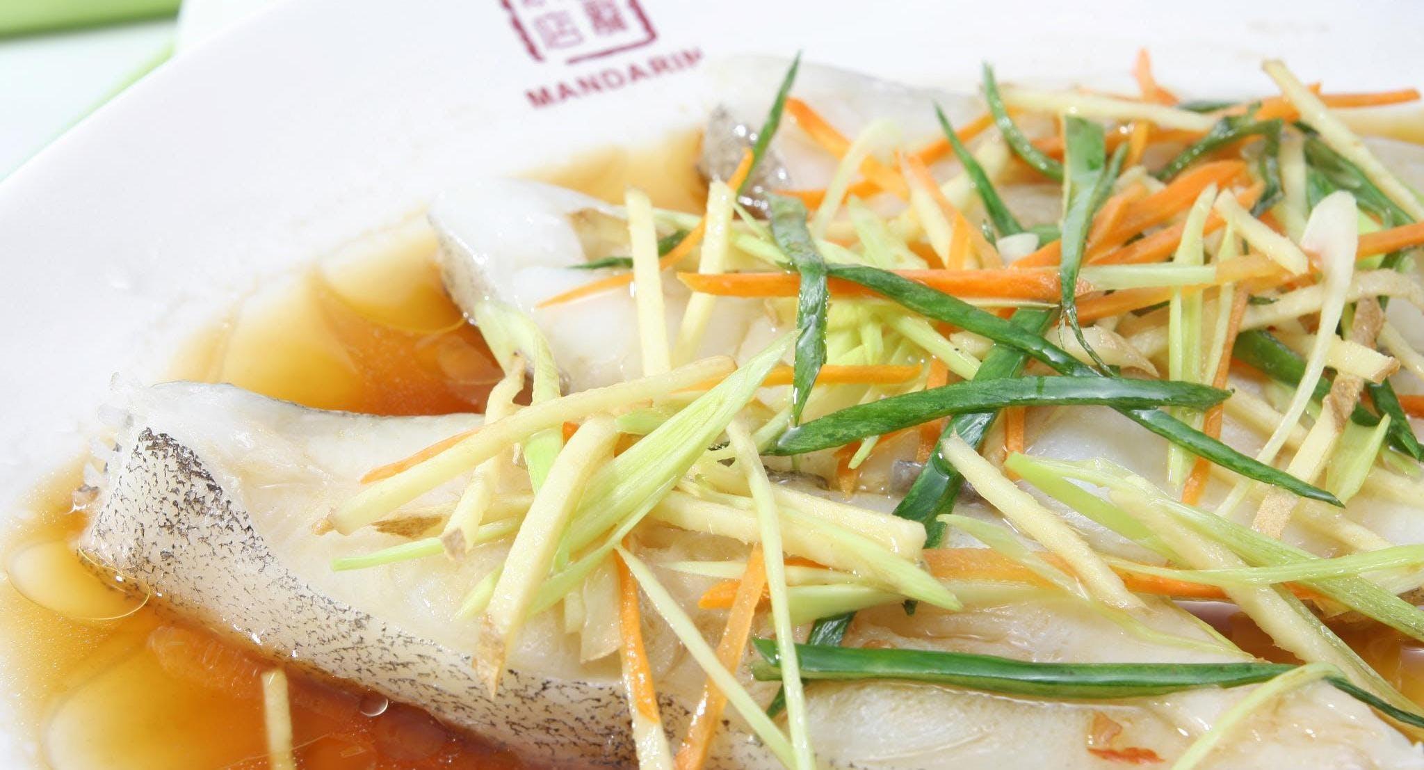 Mandarin Wien image 1
