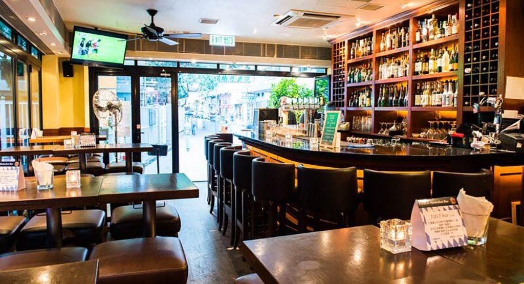 Just Bar by M1 Hong Kong image 1