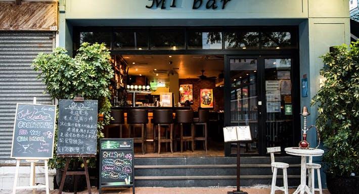 Just Bar by M1 Hong Kong image 2