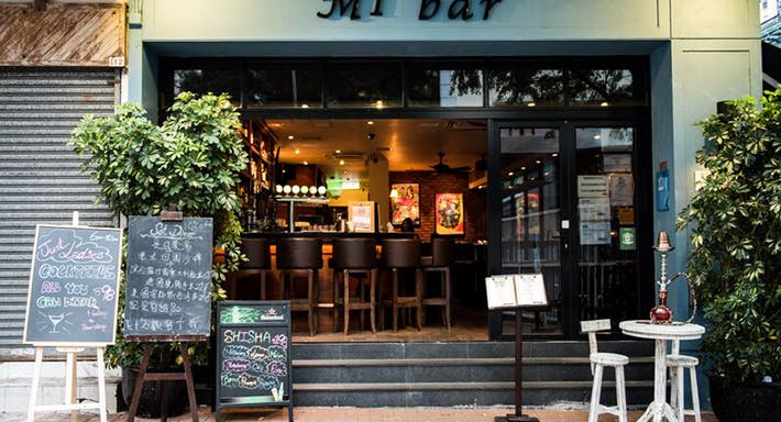 Just Bar by M1
