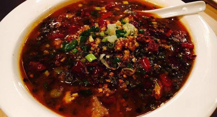 辣回香Sichuan Chili Club Hong Kong image 1