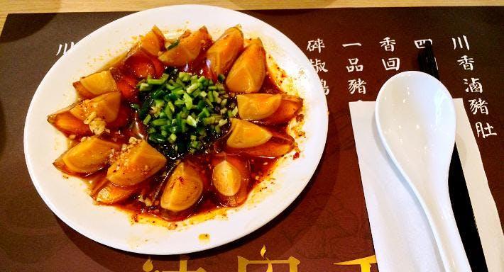 辣回香Sichuan Chili Club Hong Kong image 2