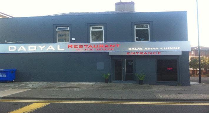 Dadyal Restaurant Newcastle image 1