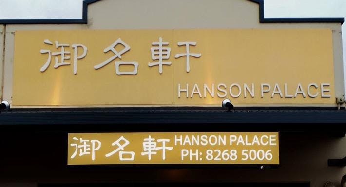 Hanson Palace