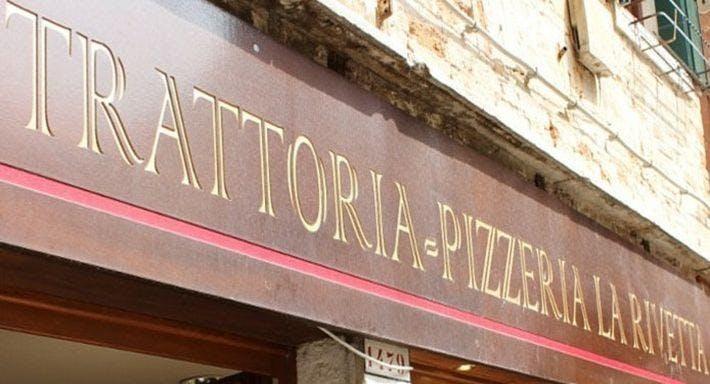 Trattoria Pizzeria La Rivetta Venezia image 2