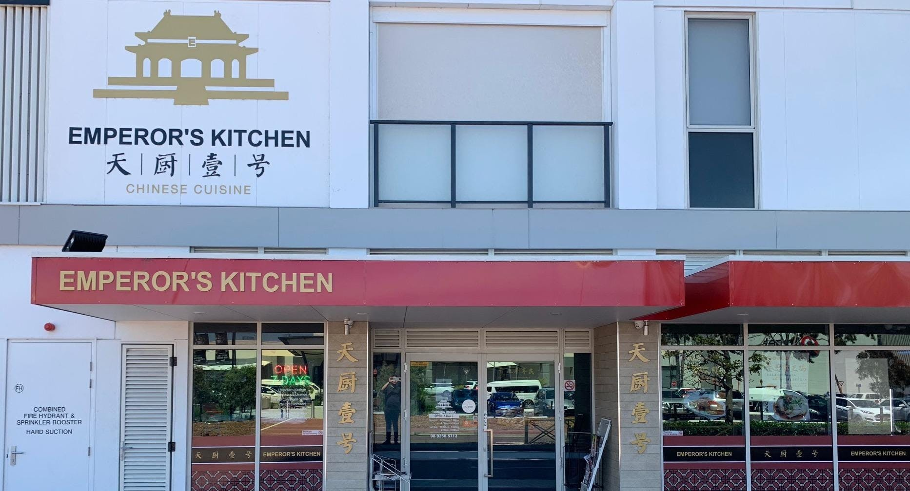 Emperor's Kitchen Cannington Perth image 2