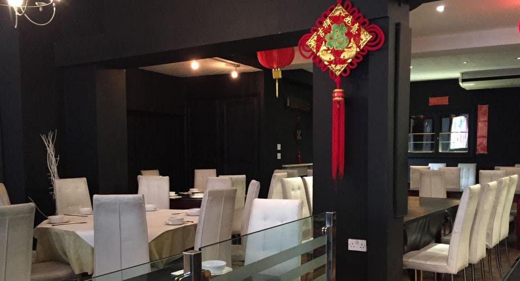 Tian Fu London image 1