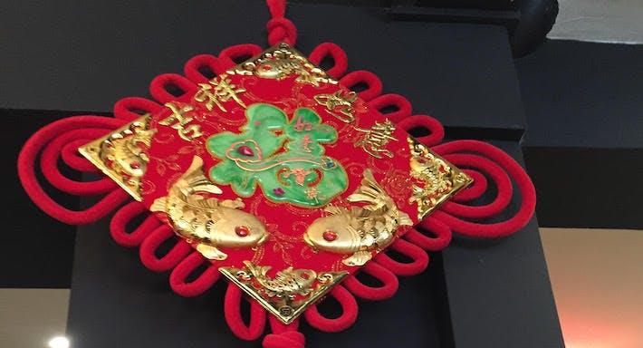 Tian Fu London image 3
