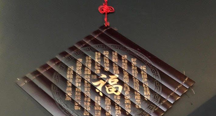 Tian Fu London image 4