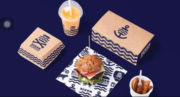 Sixer Burger Hong Kong image 1